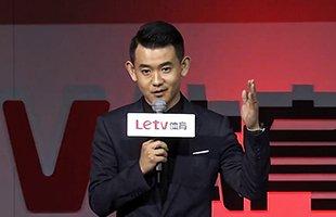 李响爆料乐视体育CEO 曾是元老级网络主播