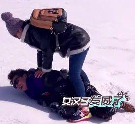 马天宇杨紫挑战人体滑雪板