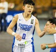 中华台北113-42大胜泰国