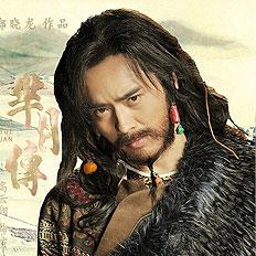 义渠王翟骊|演员 高云翔