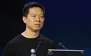 贾跃亭:传统汽车产业危害人类生存