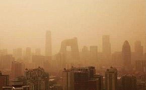 北京遭遇史上最严重雾霾