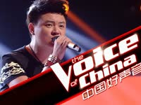 中国好声音第三季-张心杰