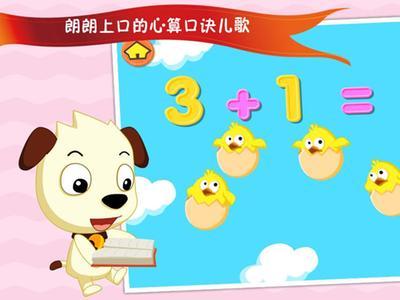 3 电击小子3之四圣团 4 猪猪侠9 百变联盟 5 贝瓦儿歌 6 猫和老鼠 7