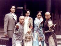 黄飞鸿与十三姨