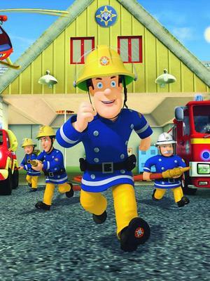 消防员山姆第2季