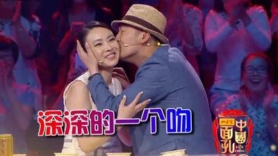 """张博""""献吻""""刘威葳《中国面孔》群星过六一"""