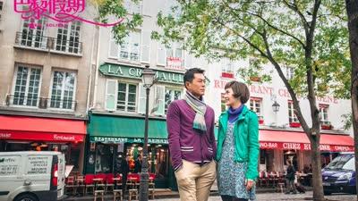 《巴黎假期》先导版预告 古天乐郭采洁情遇巴黎翩翩起舞生情愫