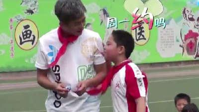 """邓超""""插班""""小学 被小男生邀约不知所措"""