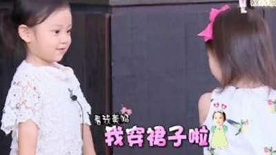 """爸爸回来了彩蛋 奥莉向甜馨""""炫""""裙装"""