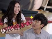 《如果爱》20150829:李光洙害羞亲吻熊黛林