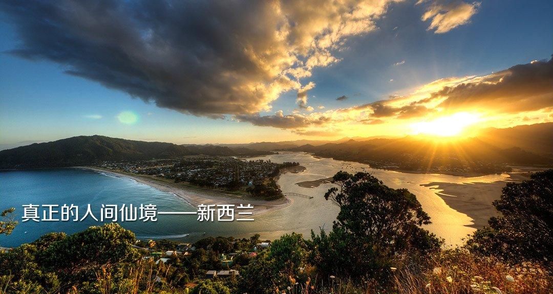 【去哪儿】美得不像话:新西兰4k摄影