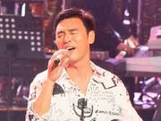 《超级歌单》20150920:钟镇涛邓丽君遭扒旧情 金美儿挑战《一样的月光》