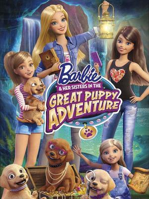 芭比之狗狗大冒险