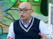 孟非自曝爱当卧底 生活中玩转宫斗戏-四大名助0128预告