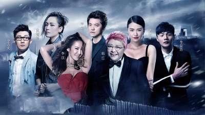 《我是歌手》北京站巡回演唱会宣传片