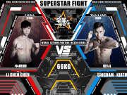 泰拳最硬男人越级战中国