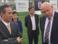 【洽谈】蔡振华洽谈中英足球合作 望两国多渠道深度发展