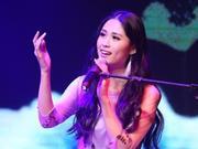 刘智晗《野有蔓草》专辑发布 古诗词搭配现代音乐风