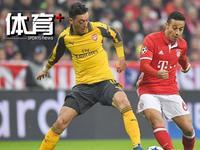 体育+极速100秒:拜仁5-1屠枪手 北京客场险胜上海