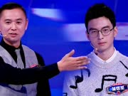 《一站到底》20170313:五年巅峰会第二场 蒲熠星联盟周涛对战战神张德祥