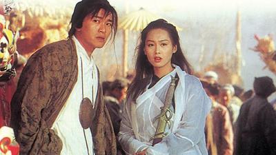 《大话西游之大圣娶亲》加长纪念版预告 朱茵依旧娇俏灵动