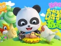 宝宝巴士之熊猫奇奇(英文版)
