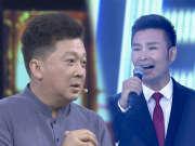 """《你看谁来了》20170812:刘和刚郁钧剑的""""师生情"""" 一首歌曲道出辛酸往事泪奔"""
