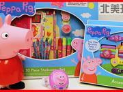 小猪佩奇的DIY手工玩具包和智能手表! 认识颜色早教