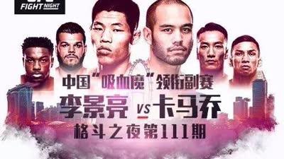 李景亮力挺嘴炮击败梅威瑟 希望UFC来中国办赛