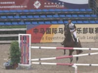 中马国际马术俱乐部联赛(第四站) 全场回顾