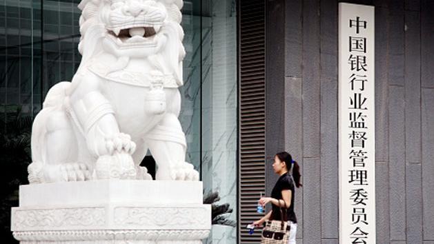 蚂蚁财富扎心海报遭新华社重评:宣传怎能任性发挥