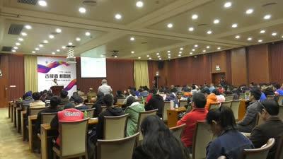 广东省户外运动协会产业发展论坛隆重举行