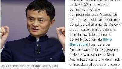 曝马云欲收购米兰全部股份 里皮或担任技术总监