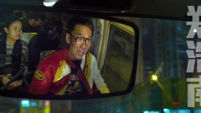 《冲锋车》终极预告片  4月3日人齐开车