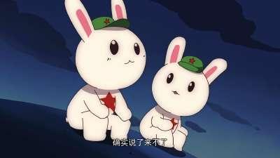 那年那兔那些事儿02