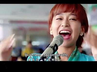 藏族美女唱藏语版《喜欢你》欢迎来pk 全场嗨起高清