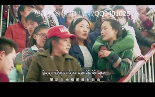 藏族美女唱藏语版《喜欢你》欢迎来pk