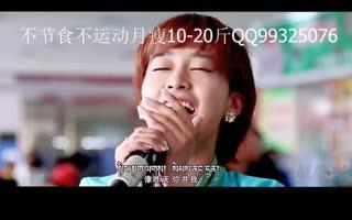 天籁之音藏族美女唱藏语版《喜欢你》