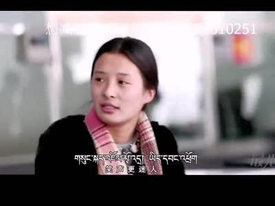 藏族美女唱藏语版《喜欢你》欢迎来pk 高清