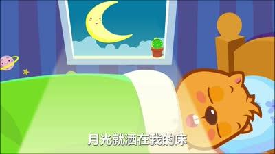 妈妈月亮爸爸太阳-贝瓦儿歌4K版