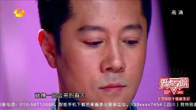 于朦胧《遗失的美好》-2013快乐男声 北京唱区