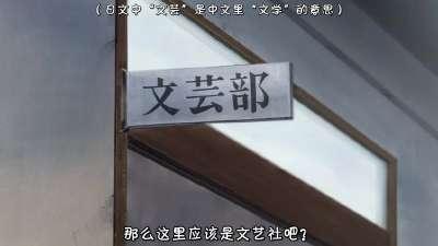 凉宫春日的忧郁 01