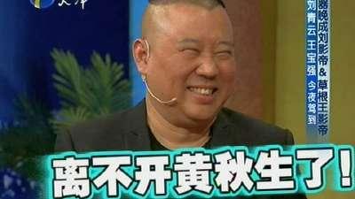大器晚成刘影帝 草根王影帝
