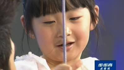 李菁菁感动落泪