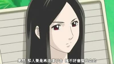 怪医美女07