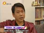 《金榜强强滚》20120629:第23届流行音乐金曲奖颁奖典礼