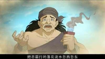 恐龙宝贝之龙神勇士2 02