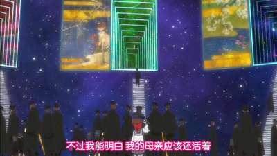 京骚戏画TV版 第01话