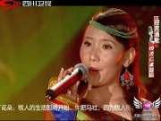 《中国藏歌会》20120826:30进20比赛